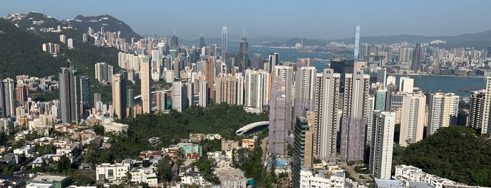 Jardine's Lookout 渣甸山 is one of Hong Kong.