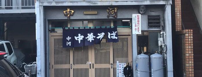 中河 is one of 盛岡ラーメン店.