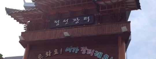 정선아리랑시장 is one of hyun jeong 님이 좋아한 장소.