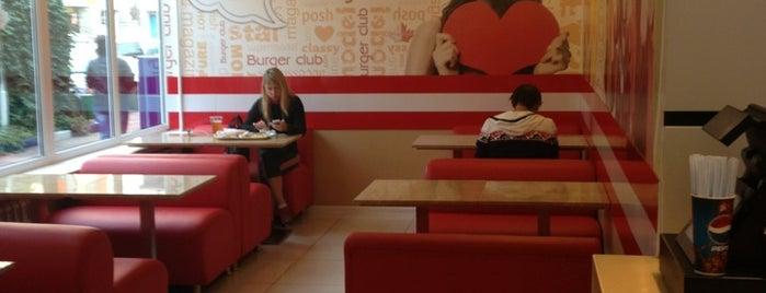 Burger Club is one of Печаль.
