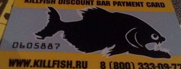 KILLFISH DISCOUNT BAR is one of NSK.