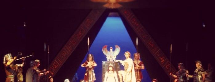 Академический камерный музыкальный театр имени Б. А. Покровского is one of Posti che sono piaciuti a Eduardo.