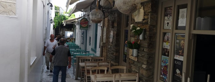 Έδεσμα is one of Lugares guardados de Phil.