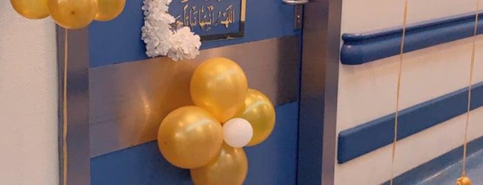مستشفى دلة | قسم الولادة is one of Eman'ın Beğendiği Mekanlar.