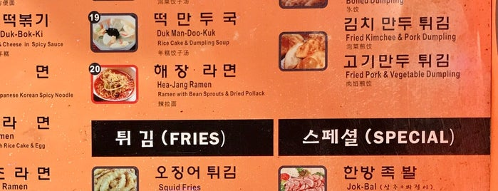 Chung Moo Rollrice and Dongas is one of Lugares favoritos de Matthew.