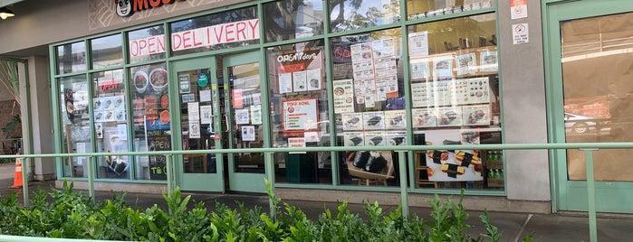 Iyasume Musubi Cafe is one of Hawaii.