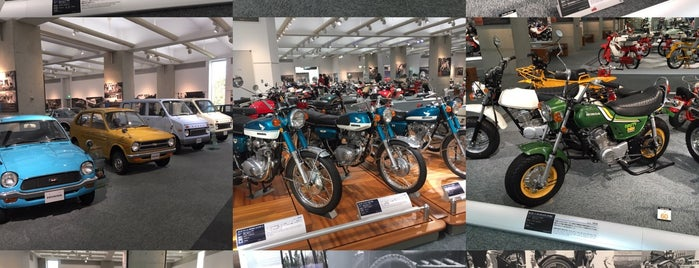 Honda Collection Hall is one of Japan. Places.