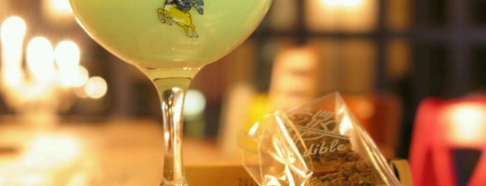 Keepers' is one of The World's Best Bars 2016.