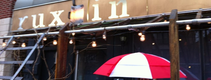 Ruxbin Kitchen is one of บันทึกเดินทาง Chicago, IL (#259).