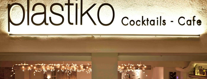 Plastiko Cocktails Cafe is one of cafe bar.