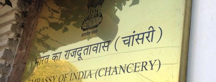 India Embassy is one of Mariel 님이 좋아한 장소.
