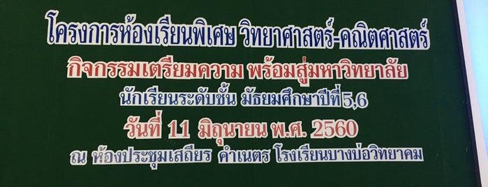 Bang Bo Wittayakom School is one of Bangbo.