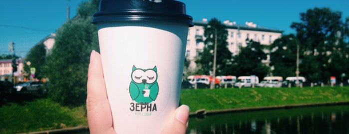 Зерна is one of #coffeecupcity (!).