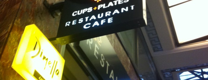 Cups + Plates is one of Αξιζει σου λεω (Καφές-Ποτό)!!!.