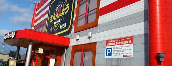 ゲームインさんしょう 新庄店 is one of jubeat saucer fulfill設置店舗@北陸三県.