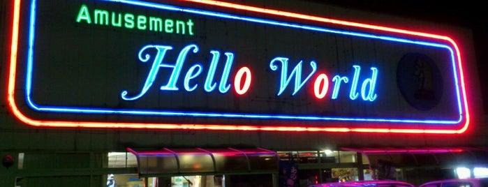 ハローワールド is one of REFLEC BEAT colette設置店舗@北陸三県.