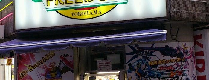 フリーダム横浜 is one of Orte, die mnao305 gefallen.