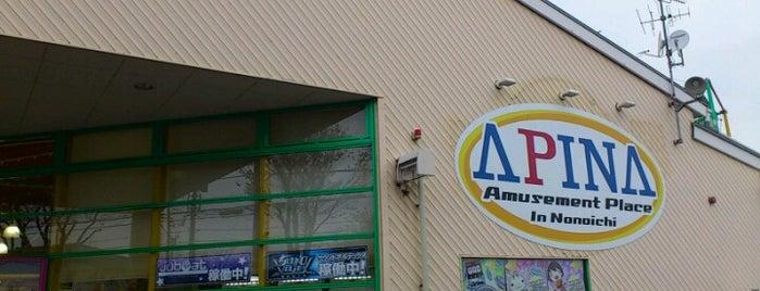 アピナ 野々市店 is one of REFLEC BEAT colette設置店舗@北陸三県.