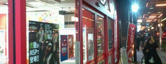 タイトーステーション 金沢 is one of REFLEC BEAT colette設置店舗@北陸三県.