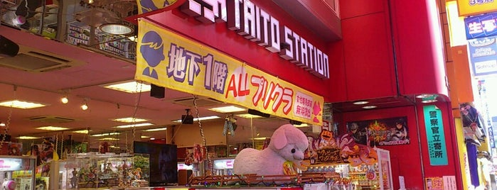 Taito Station is one of Tokyo with JetSetCD.