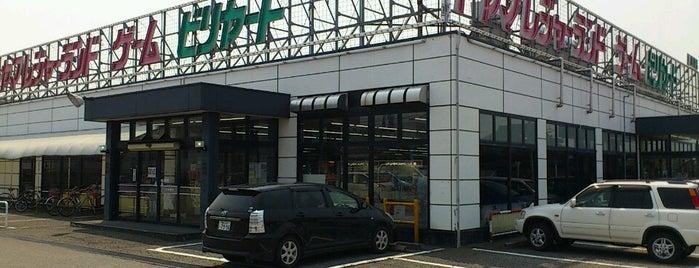 トヤマレジャーランド 呉羽店 is one of 富山弐寺.
