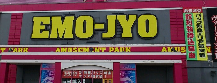 JOYLAND 江守店 is one of REFLEC BEAT colette設置店舗@北陸三県.