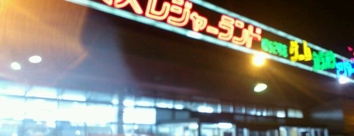 バイパスレジャーランド 松任2号店 is one of REFLEC BEAT colette設置店舗@北陸三県.