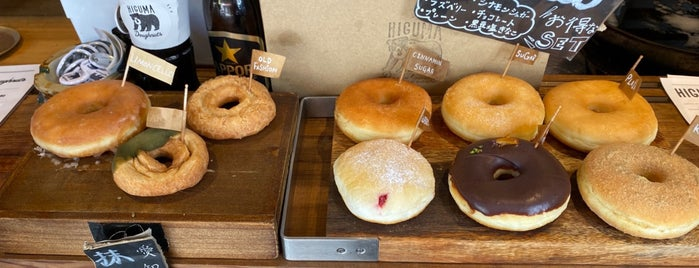 HIGUMA Doughnuts is one of Japan!.