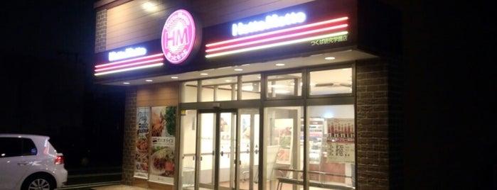 ほっともっと つくば研究学園店 is one of Atsushi'nin Beğendiği Mekanlar.