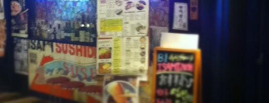 Must-visit Nightlife Spots in 新宿区