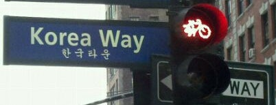 Koreatown is one of NEW YORK CITY : Manhattan in 10 days! #NYC enjoy.