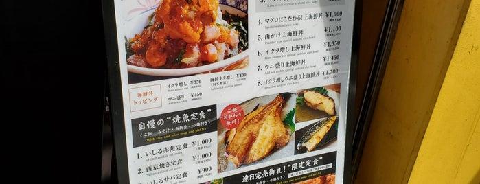 板前寿司 is one of Hideさんの保存済みスポット.