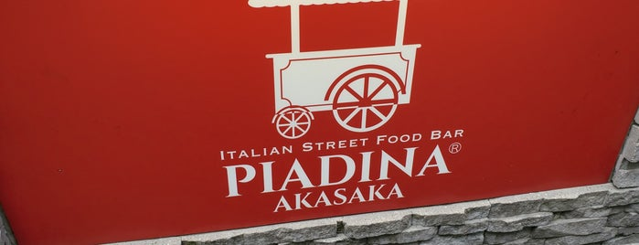 PIADINA AKASAKA is one of Locais salvos de Hide.