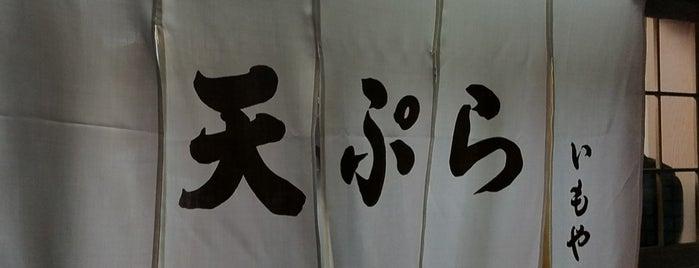 Tempura Imoya is one of Japón.