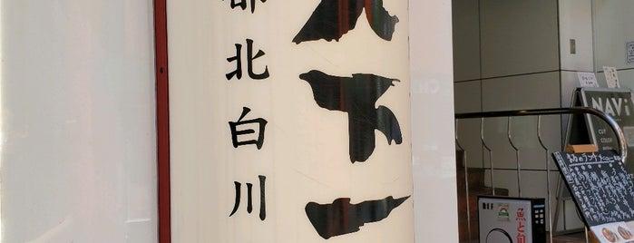 Tenkaippin is one of Lieux sauvegardés par Hide.