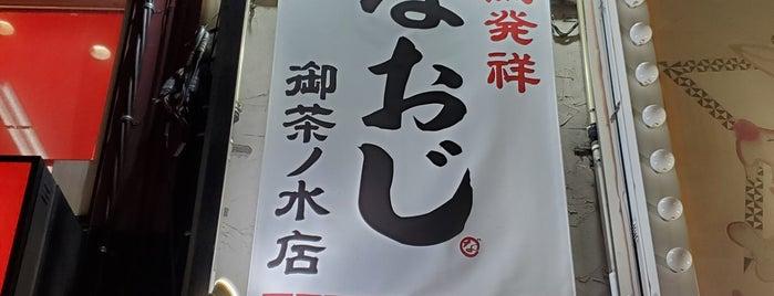 新潟発祥なおじ 御茶ノ水店 is one of Hide 님이 좋아한 장소.