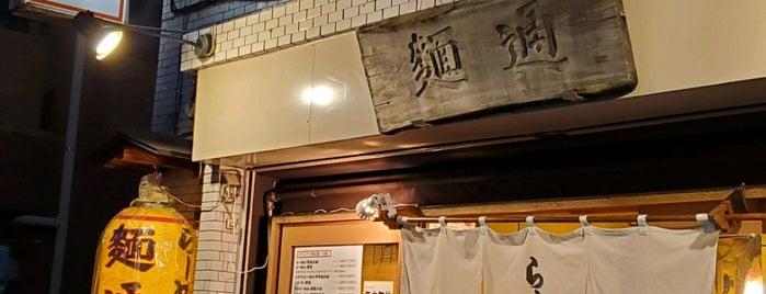 麺通 is one of woodcliffさんのお気に入りスポット.