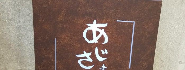 赤坂 あじさい is one of Posti salvati di Hide.