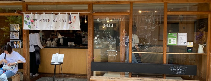 KANNON COFFEE kamakura is one of To Do: Kanagawa.