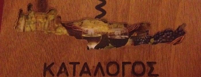 Κρητικοπούλα is one of WannaEaT.