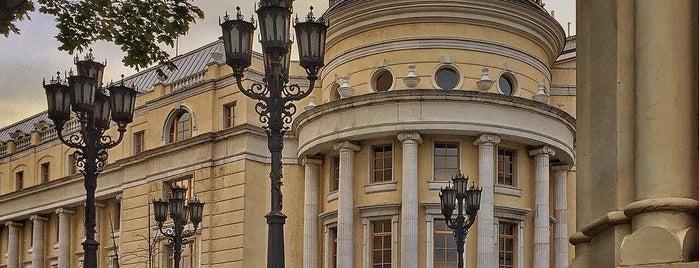 Галерея Александра Шилова is one of Msk.