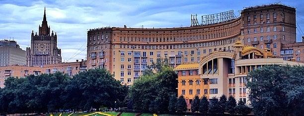 Ростовская набережная is one of Набережные Москвы.