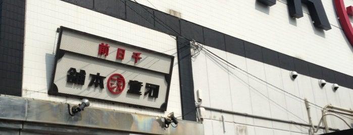 河童ラーメン本舗 工場店 is one of Lugares favoritos de Kazuaki.