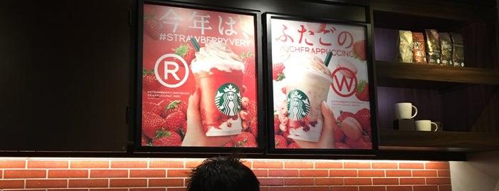 Starbucks Coffee is one of Kyoto.