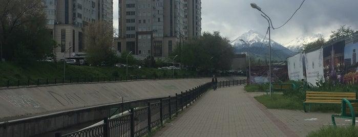Бульвар им. Габита Мусрепова is one of Улицы Алматы.