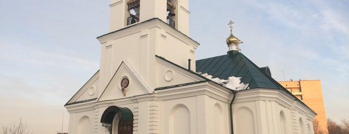 Свято-Троицкий Собор is one of Nikitos : понравившиеся места.