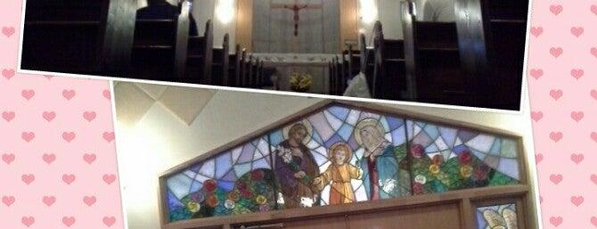 St.Clare Catholic Kaizuka Church is one of Catholic Churches.
