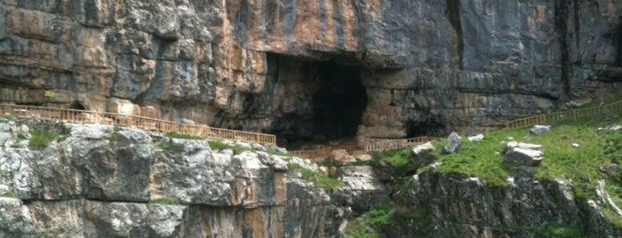 Tınaztepe Mağarası is one of antep yolu.