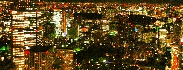Roppongi Hills Club is one of Lieux sauvegardés par Stone.