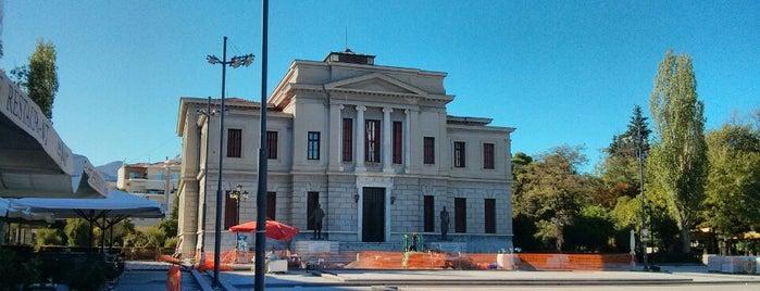 Δικαστικό Μέγαρο Τρίπολης is one of Ifigenia: сохраненные места.